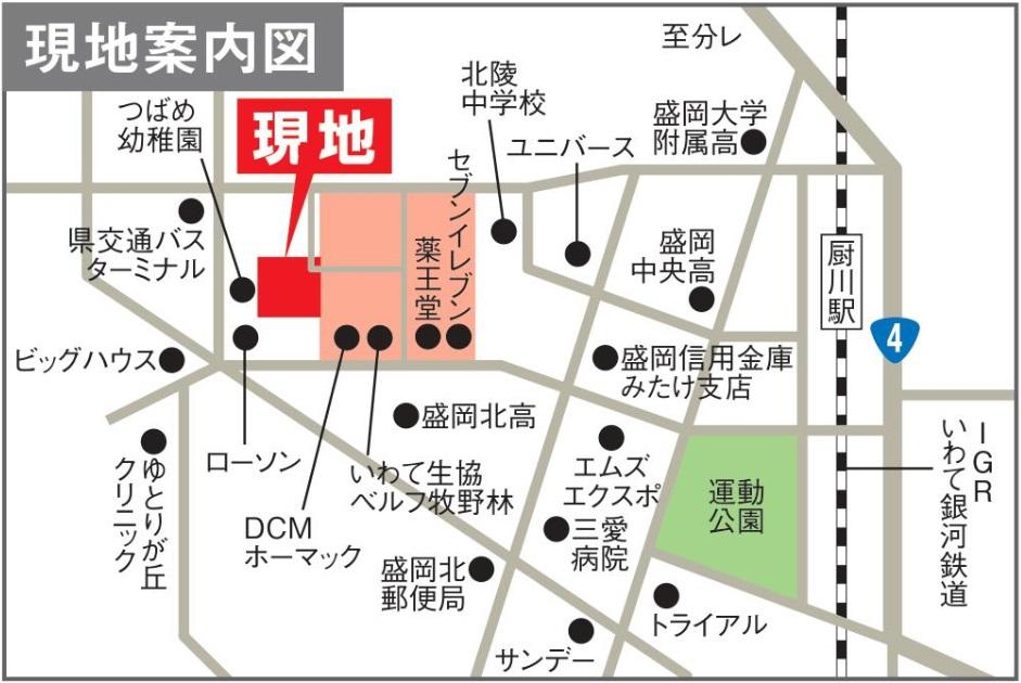 せいほくタウン NEXT