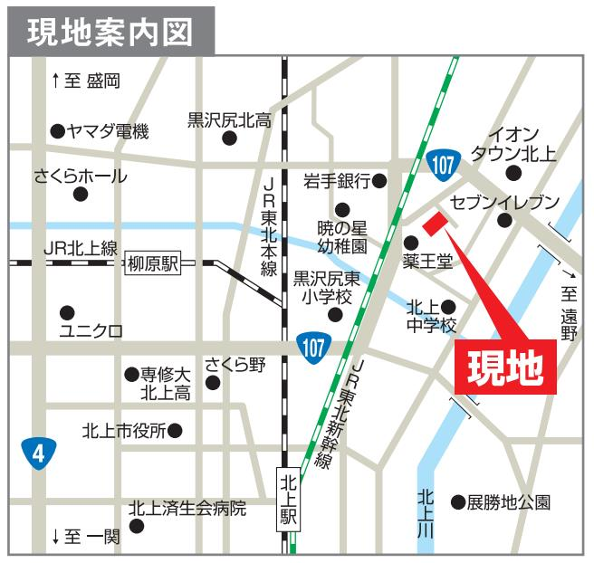 ハウスM21 北上市里分土地情報現地案内図